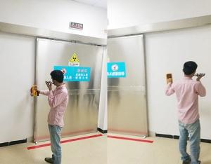 内江市第二人民医院检测验收