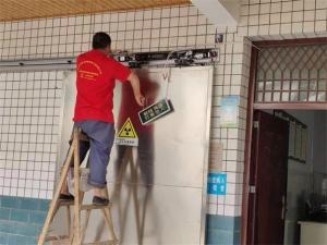 三台景福卫生院防辐射门维护