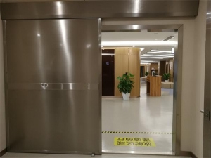 光铭防辐射告诉你,电动医用门的系统有哪些特性?