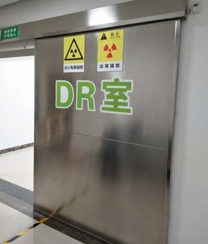 光铭防辐射浅谈DR室防辐射铅门的特点