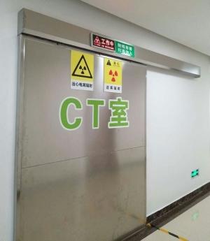 来光防辐射购买医用防辐射门让您少走弯路