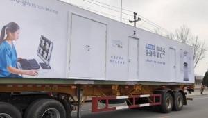 方舱CT防护机房多长时间可完成生产安装呢?