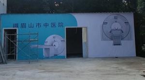 如何打造不仅结实还防辐射效果好的CT移动方舱呢?