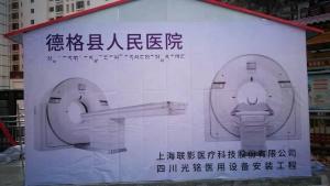 CT移动方舱可以运用到哪里喃?