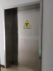 射线防护工程安装有风险吗?