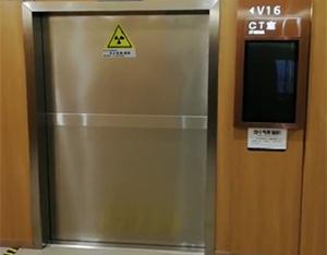 CT室防辐射门