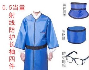 陕西射线防护服